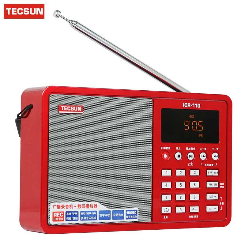 ICR110 TECSUN RADIO