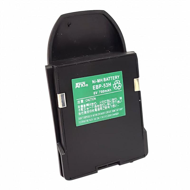EBP-53-H - Batería para ALINCO