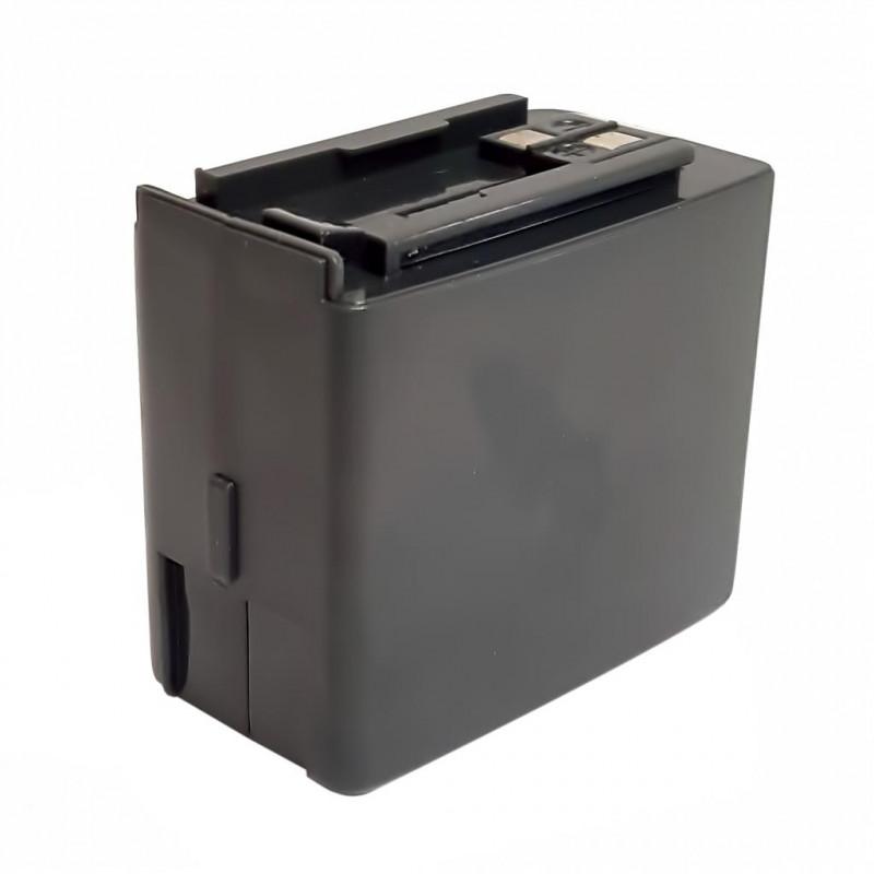 EBP-26-H - Batería para ALINCO