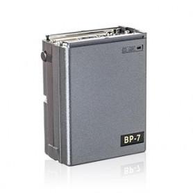 BP-7-H - Batería para ICOM