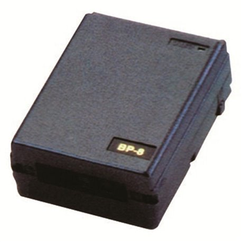 BP-8-H - Batería para ICOM